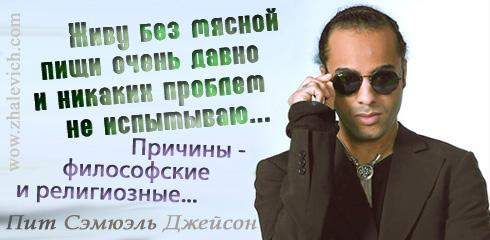 http://i2.imageban.ru/out/2013/10/11/3ecaf3609564108e3792a33d6c74d99f.jpg