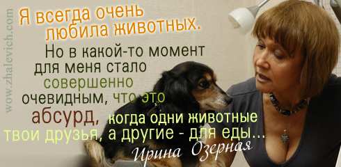 https://i2.imageban.ru/out/2013/10/11/681239023bbe27e5f7eddf929b5d1471.jpg