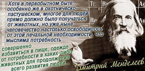 https://i2.imageban.ru/out/2013/10/11/6a522b20382737de268c9e3c2de72a30.jpg