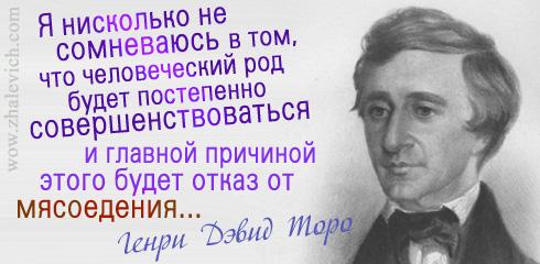http://i2.imageban.ru/out/2013/10/11/72f53e0f6fd02cd7d6e1fe2cb355e87c.jpg