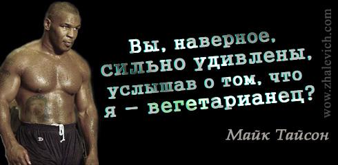 http://i2.imageban.ru/out/2013/10/11/78239a8dfa51d2f3a9d962b9eb93a190.jpg