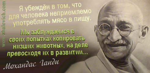 http://i2.imageban.ru/out/2013/10/11/80d22762cb2ba730dab2edd1c2bafa6b.jpg