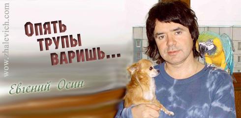 https://i2.imageban.ru/out/2013/10/11/9d19d28a241de3c270b2504ba369c3c1.jpg
