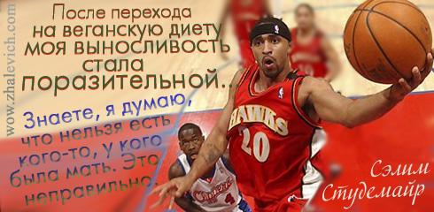 http://i2.imageban.ru/out/2013/10/11/a65bf2690bf79c21ad32bb3ad43ea771.jpg
