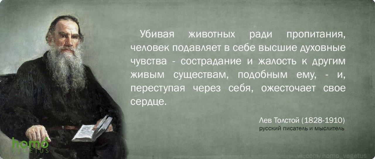 Лев Толстой_7.jpg
