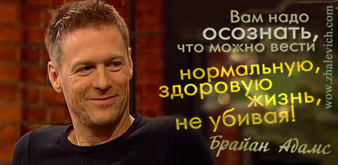 https://i2.imageban.ru/out/2013/10/11/ba3b80d16a5cce22abb8ad28282c4193.jpg