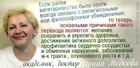 http://i2.imageban.ru/out/2013/10/11/ba8081c1dc38cedd30a9fdf90ec2f4bc.jpg