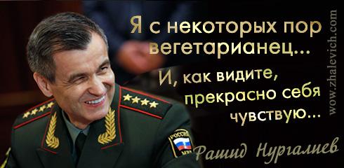 https://i2.imageban.ru/out/2013/10/11/babb0672f0bac4cc22cd39121a33f32e.jpg
