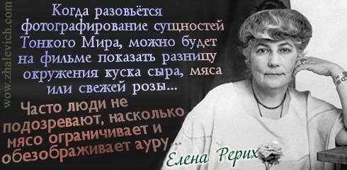 http://i2.imageban.ru/out/2013/10/11/f16ec6d17cb0beefa0972930b78e1b4e.jpg