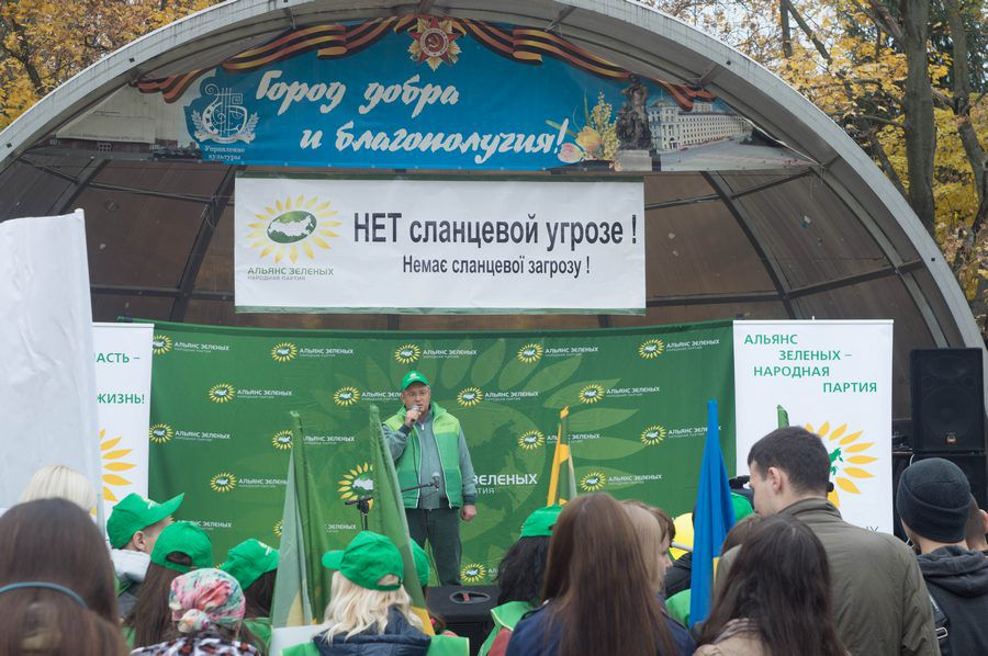 """ЕС хочет хранить в украинской """"трубе"""" до 60 миллиардов кубов газа - Цензор.НЕТ 45"""