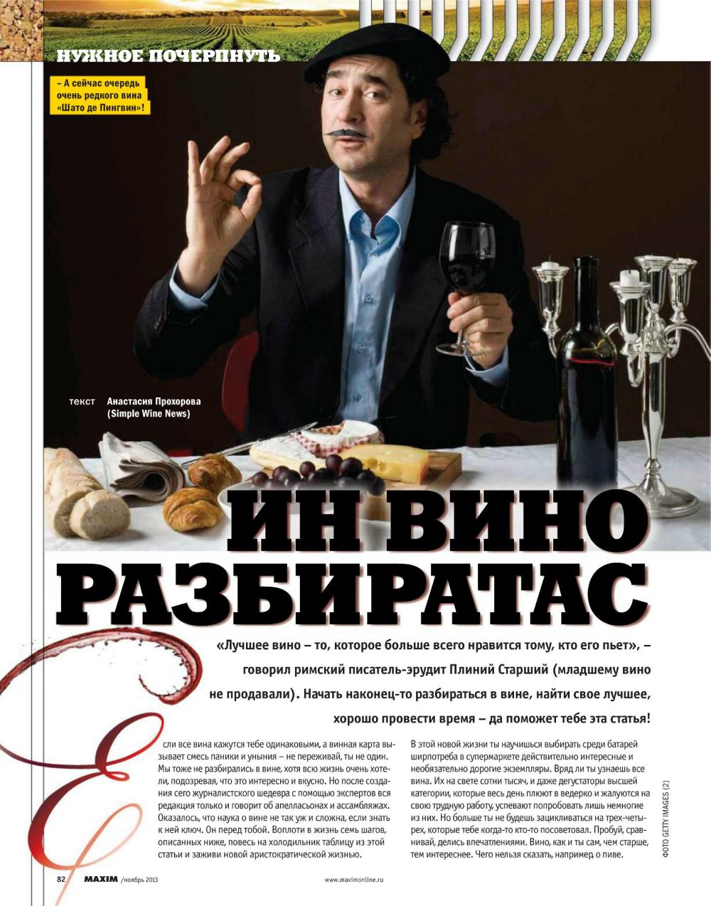 http://i2.imageban.ru/out/2013/10/15/c8487ff4497a029f6a4318b4b48711fd.jpg