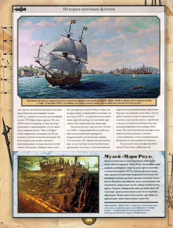 http://i2.imageban.ru/out/2013/10/22/4228ebc988bd3c430a7deff65de62a23.jpg