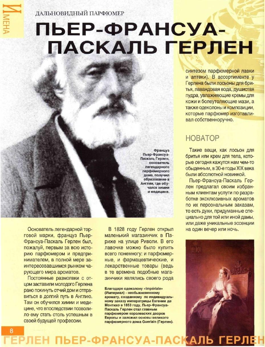 http://i2.imageban.ru/out/2013/10/22/df45282029ce053ef0c8a8b208729ade.jpg