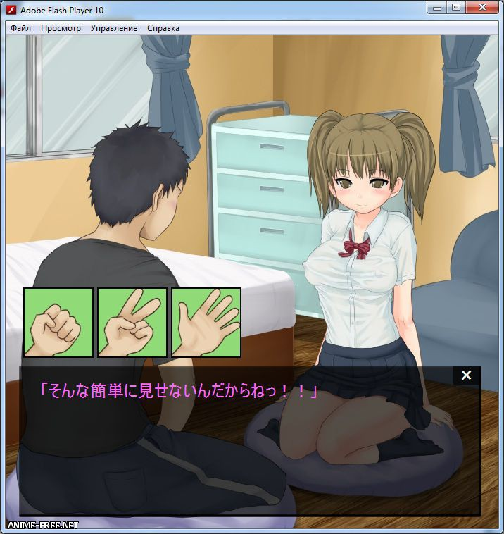 Baseball fist secret! [2013] [Cen] [Animation,Simulator] [JAP] H-Game