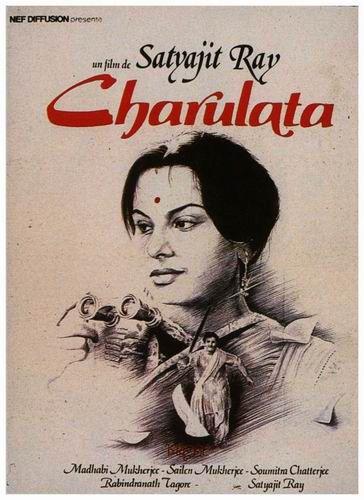 Чарулата / Charulata / The Lonely Wife (Сатьяджит Рей / Satyajit Ray) [1964, Индия, драма, BDRip] Sub Rus, Eng + original