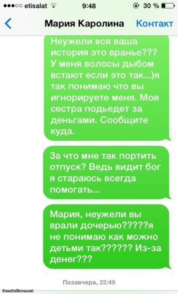 http://i2.imageban.ru/out/2013/10/31/103dad002f6d11702620a8e00e16e4a7.jpg