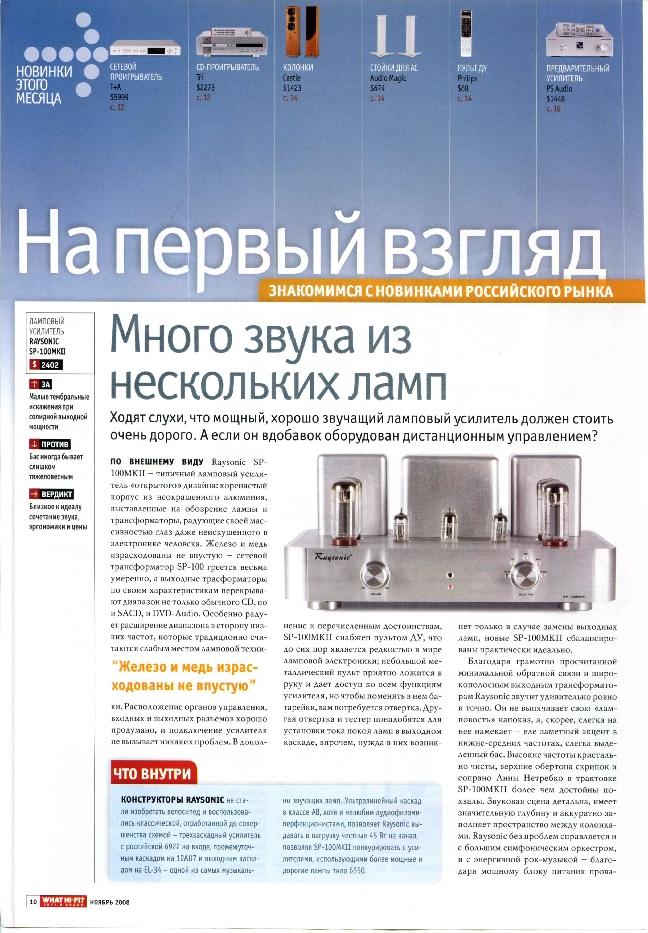 http://i2.imageban.ru/out/2013/10/31/4db483d2f91d4a3661424bbd473b4049.jpg