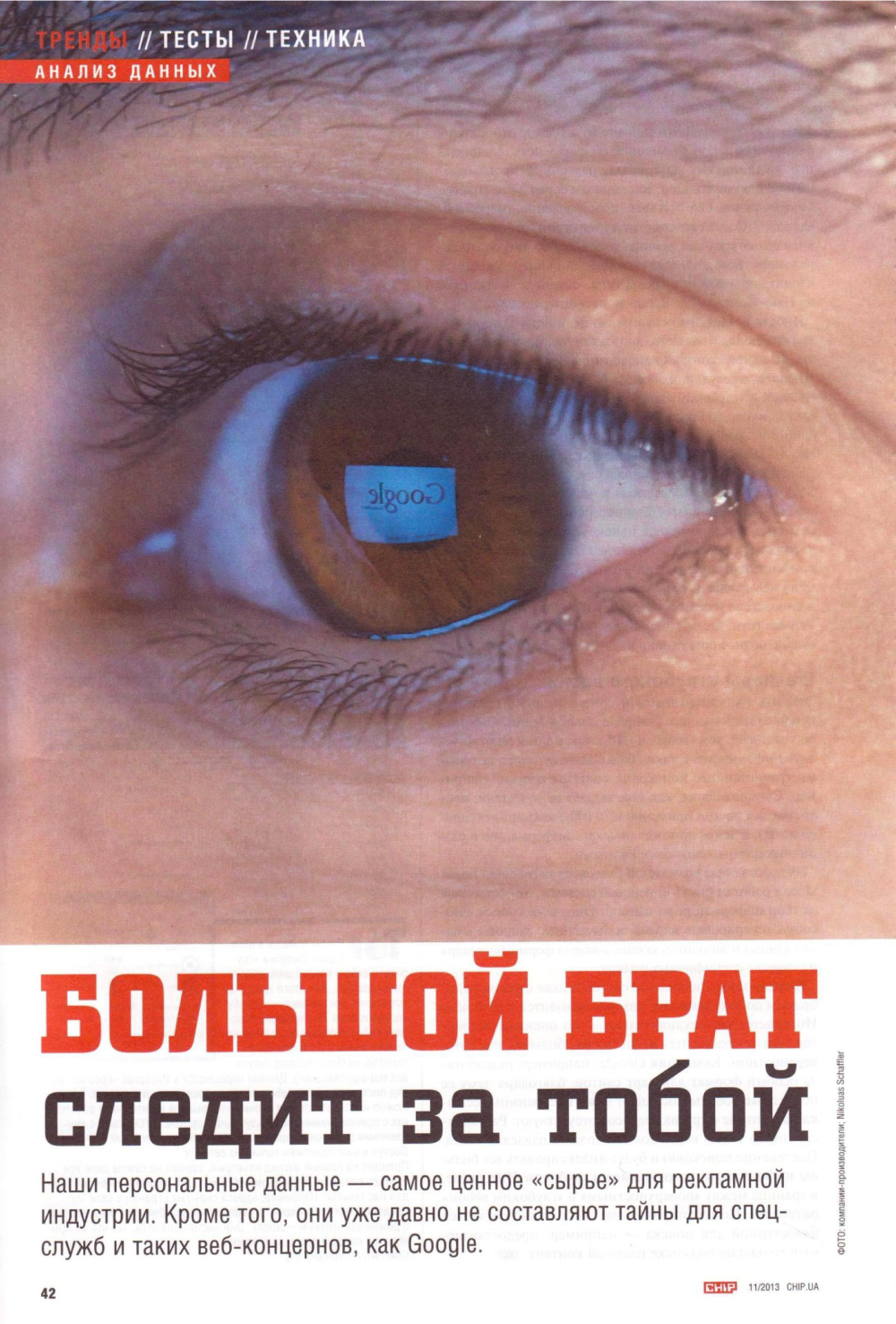 http://i2.imageban.ru/out/2013/11/01/c125b43401d4f99d317f5f814a7bb60b.jpg