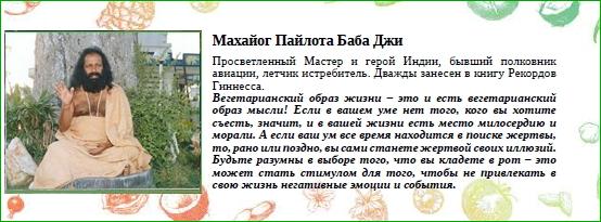 http://i2.imageban.ru/out/2013/11/03/28f6b8bd2d4a0213502cb51f0d6bde73.jpg