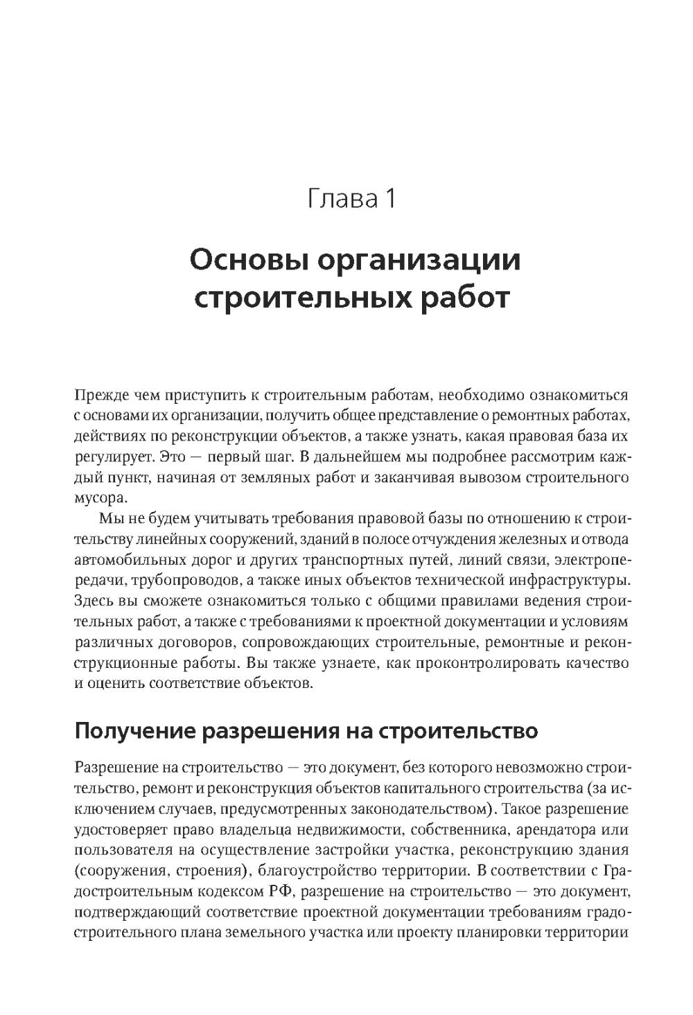http://i2.imageban.ru/out/2013/11/04/a2ff19d224ee696dd5873f426d522d34.jpg