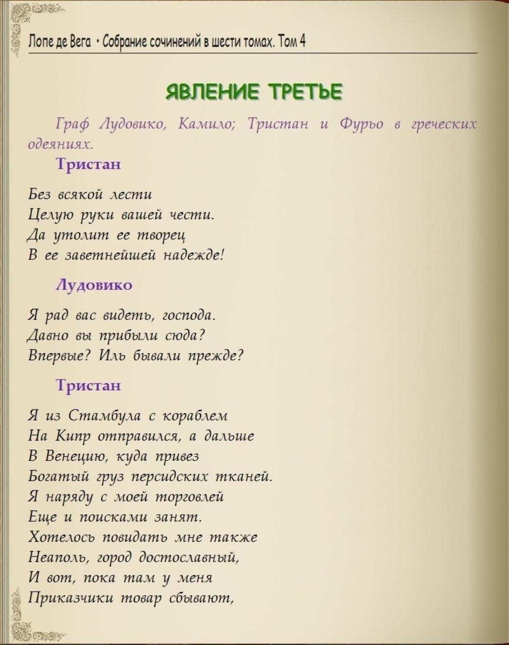 http://i2.imageban.ru/out/2013/11/07/68757a2e1bc90053360906ace5b814b2.jpg