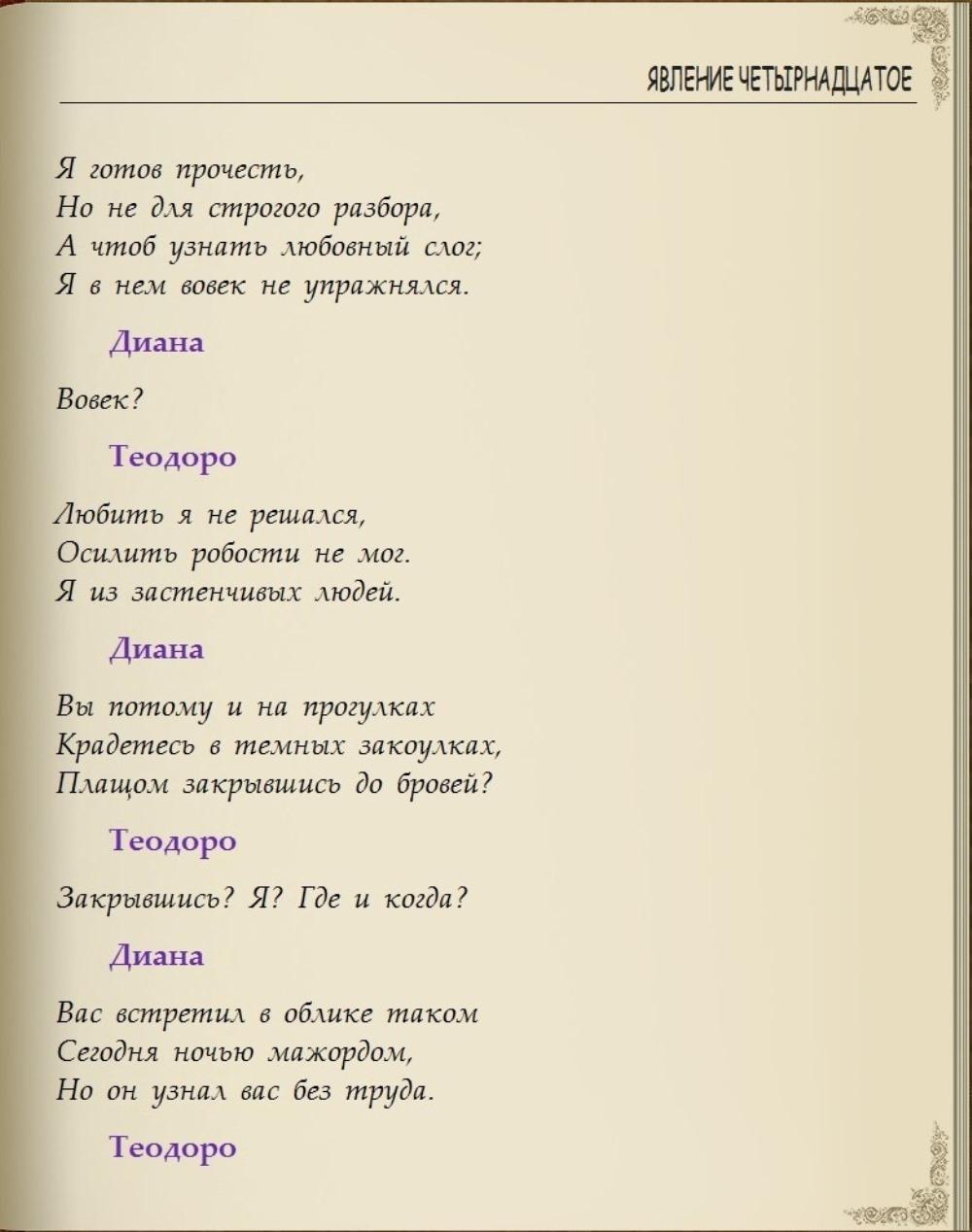 http://i2.imageban.ru/out/2013/11/07/c923099e0fcd2de7d0fabb52531123a2.jpg