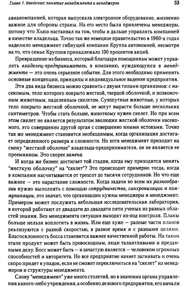 http://i2.imageban.ru/out/2013/11/09/9fbc50534dd1ae7c07d23a689c642cfe.jpg