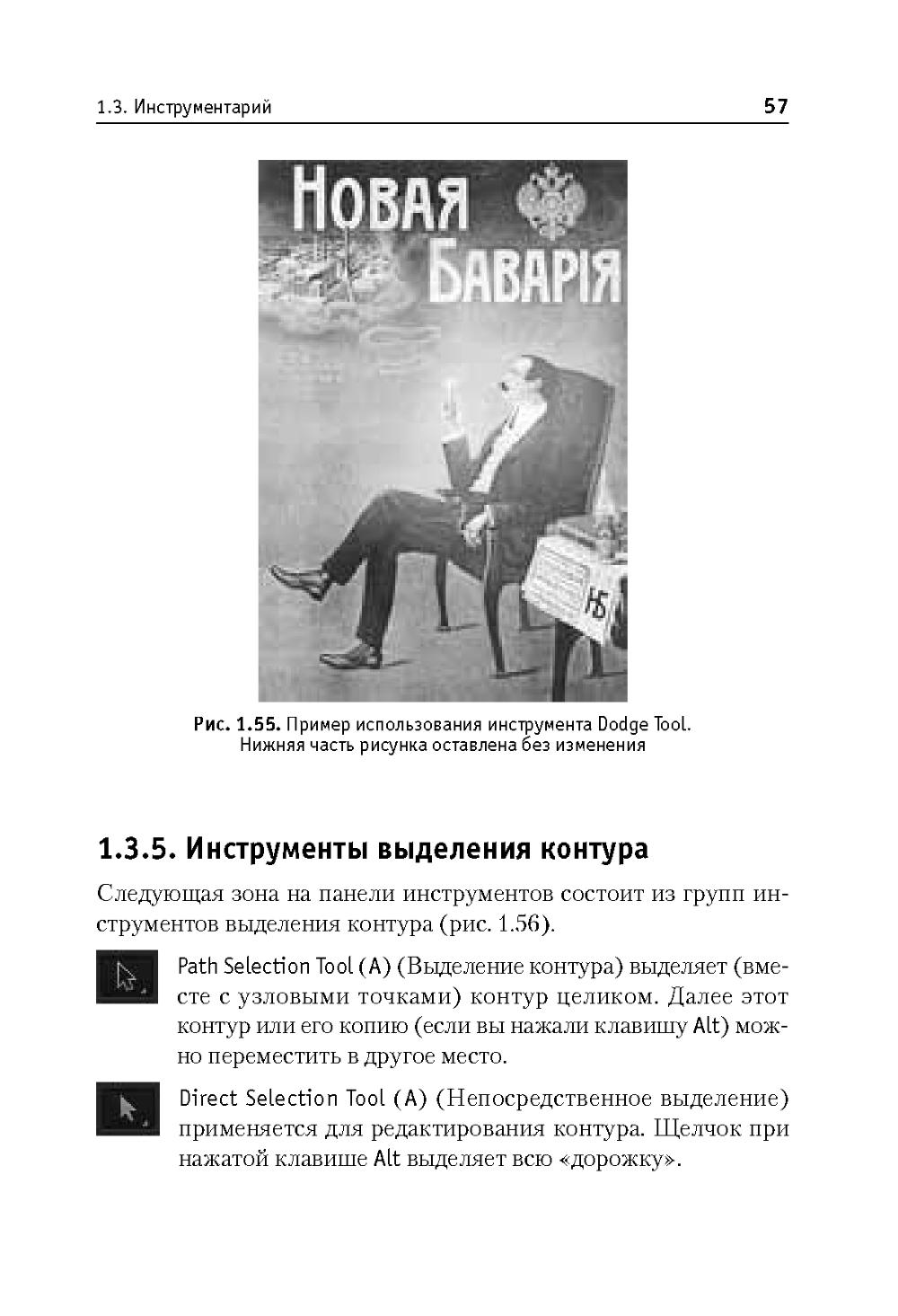 http://i2.imageban.ru/out/2013/11/10/541f02dac3d65660703db422e9484ca4.jpg