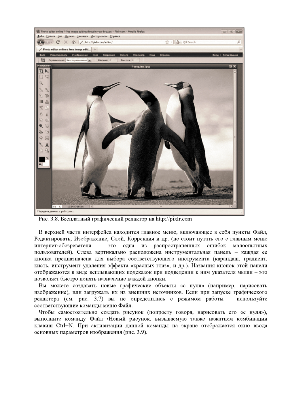 http://i2.imageban.ru/out/2013/11/11/dd54645793e6b4b9ca366c3f33f99d80.jpg