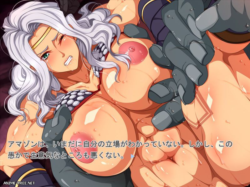 Beastly Labyrinth of the Dragon's Cr*wn -Lost Girls in the Bakemono Haunt- [2011] [Cen] [VN] [JAP] H-Game