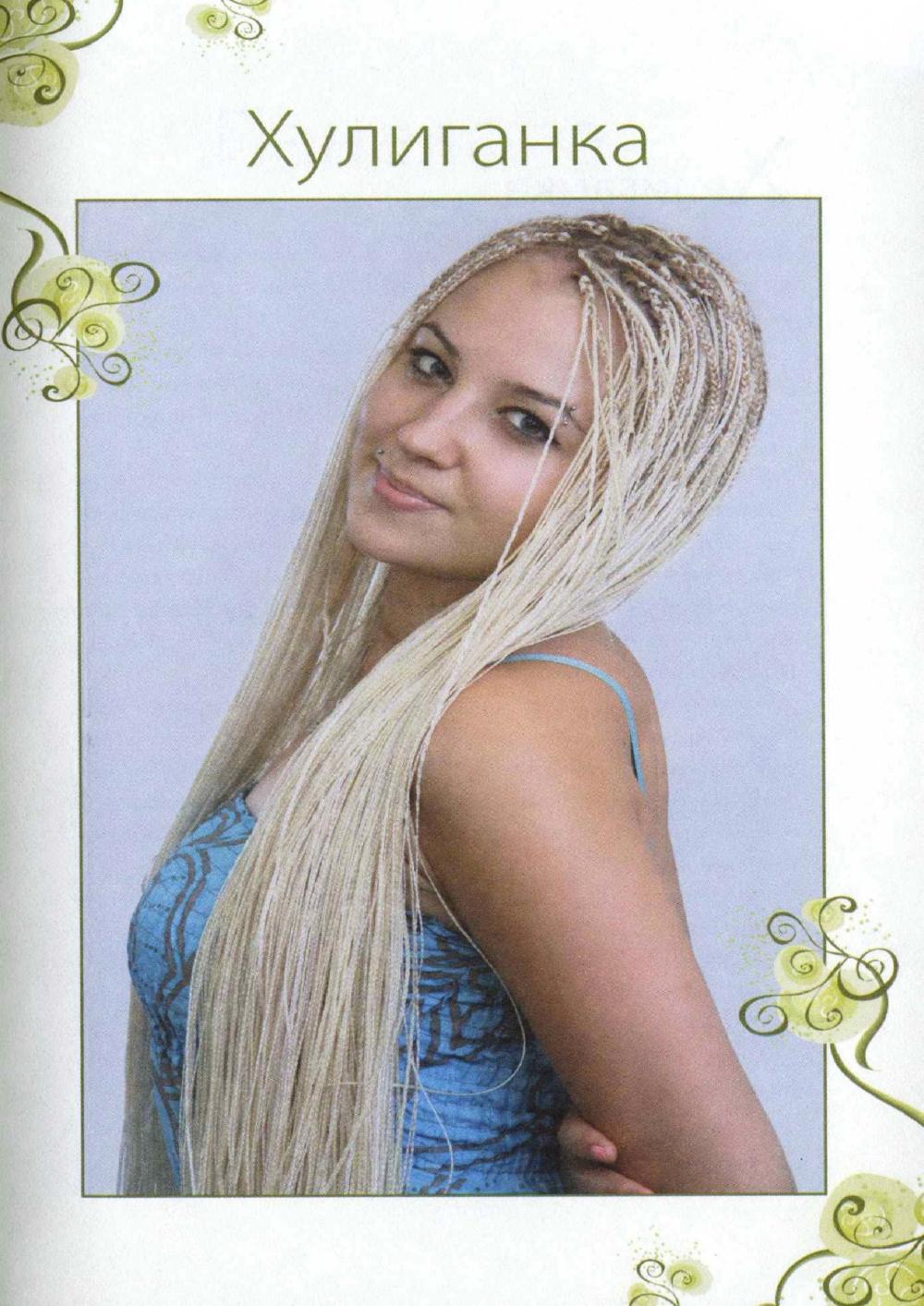 http://i2.imageban.ru/out/2013/11/15/af3e414b15b4717a54d465a2a6035862.jpg