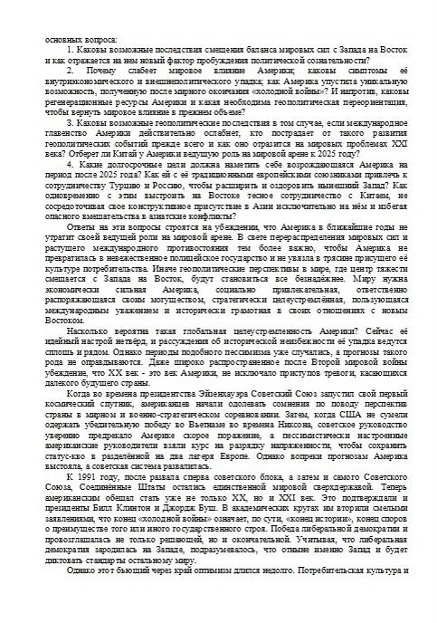 http://i2.imageban.ru/out/2013/11/25/56c42da122b91480107e602af608d1c2.jpg