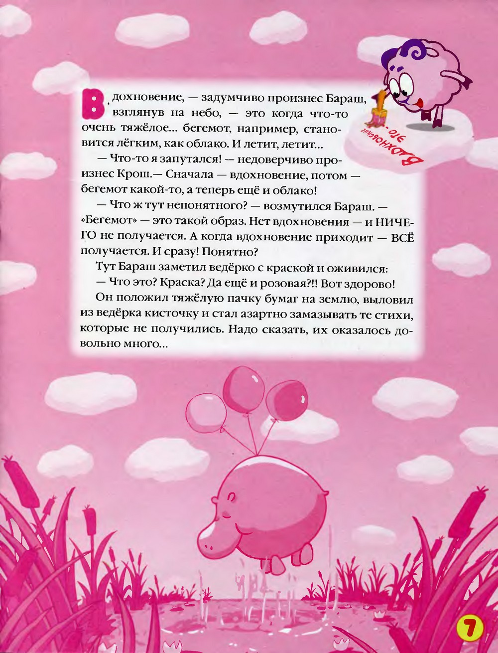 http://i2.imageban.ru/out/2013/11/25/b61046616c5b26601ec8ce9c484cac1a.jpg