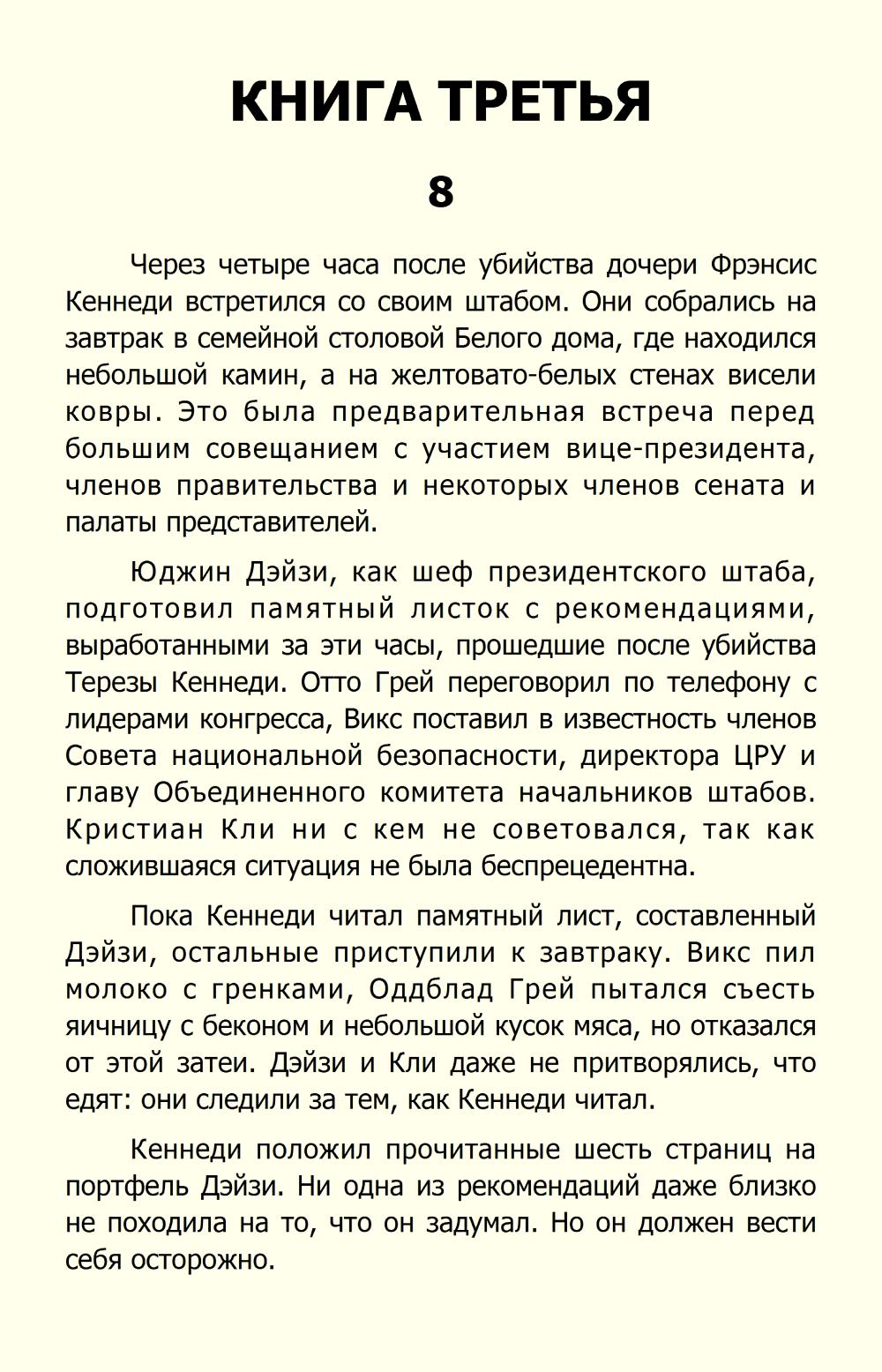 http://i2.imageban.ru/out/2013/11/26/15873a258f68935c9674390234bfb425.jpg