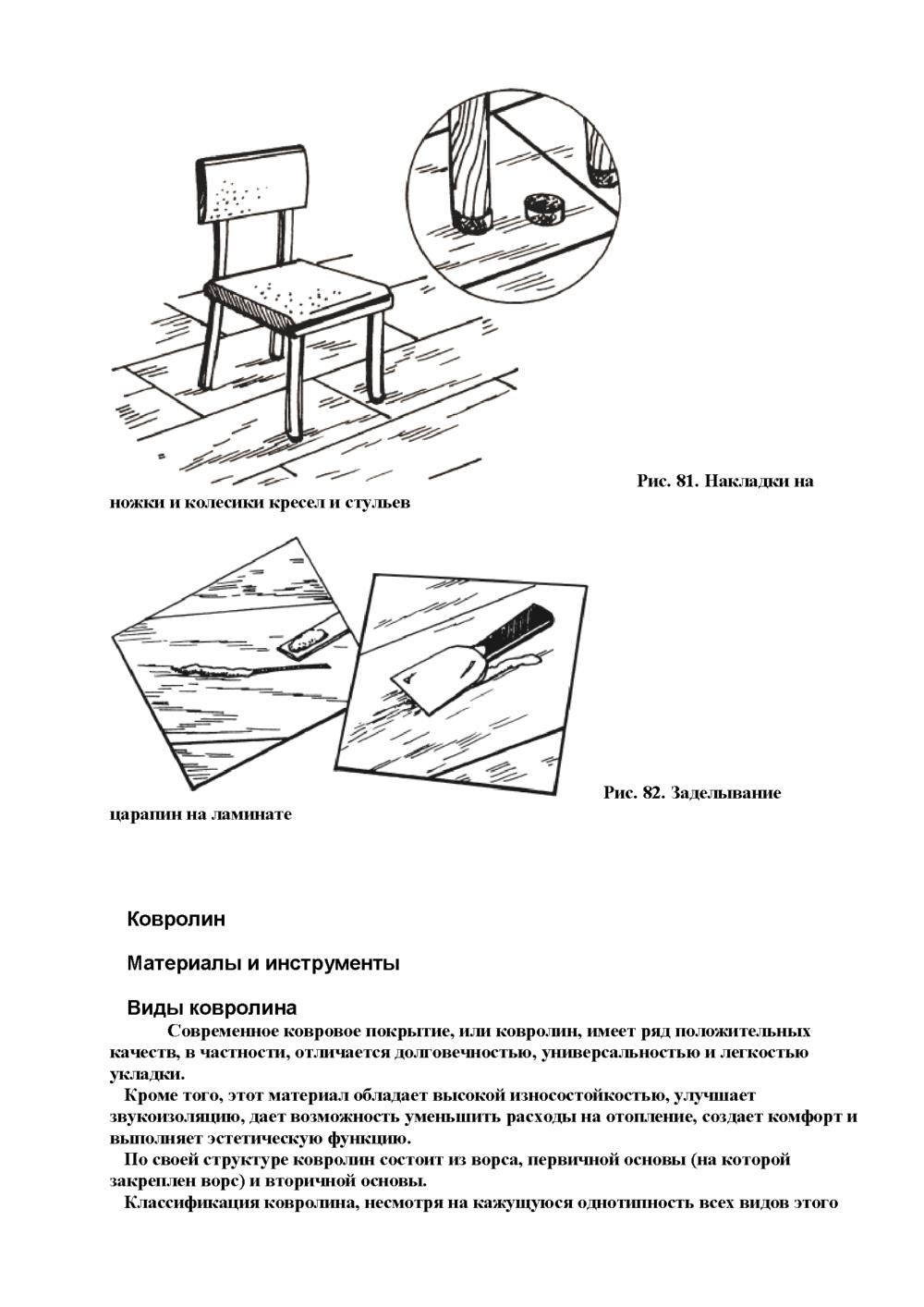 http://i2.imageban.ru/out/2013/11/26/a36604c554d1a78b0cabddf127eefaaa.jpg