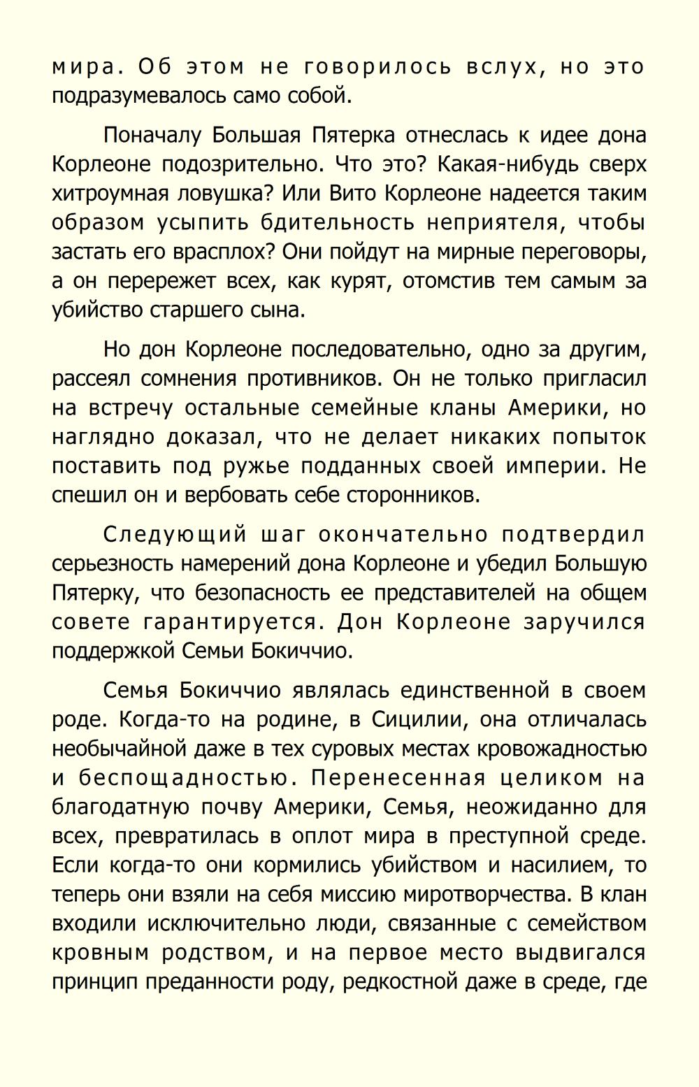 http://i2.imageban.ru/out/2013/11/26/ecf06ce979b819aba52e86438a546075.jpg