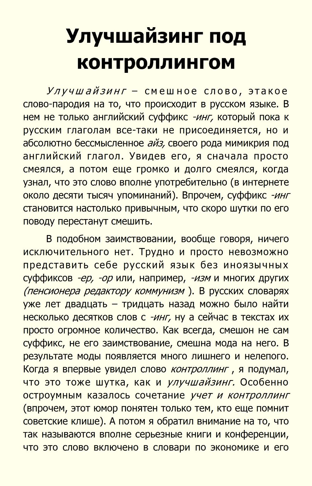 http://i2.imageban.ru/out/2013/11/27/b86f98fedcb8a0ff3c8572fce0c133f5.jpg