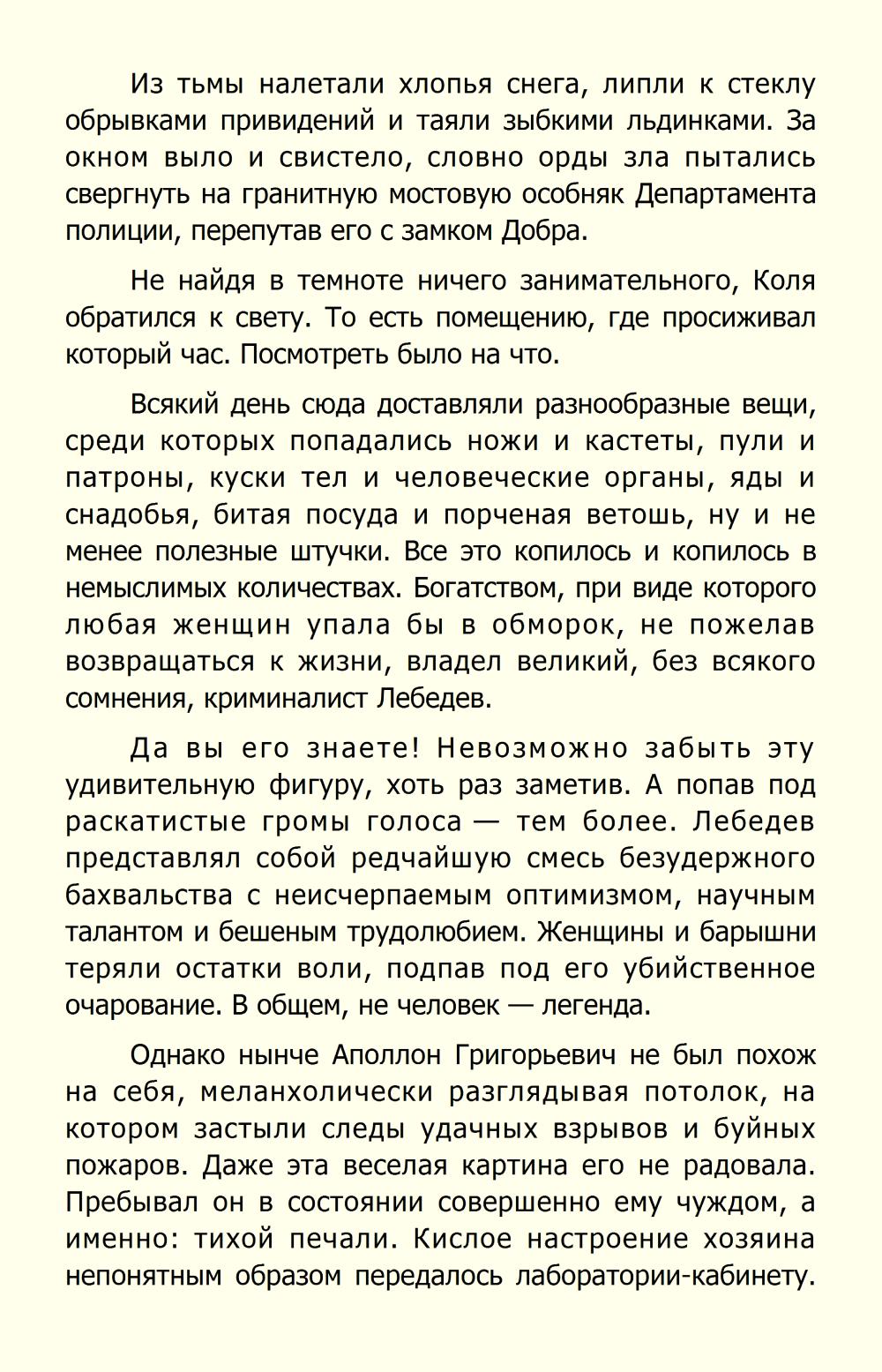 http://i2.imageban.ru/out/2013/11/29/d4fa3c9d5d4f65fe2fa06282e15c7c0b.jpg