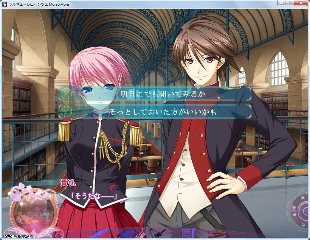 Walkure Romanze More&More [2013] [Cen] [VN] [JAP] H-Game