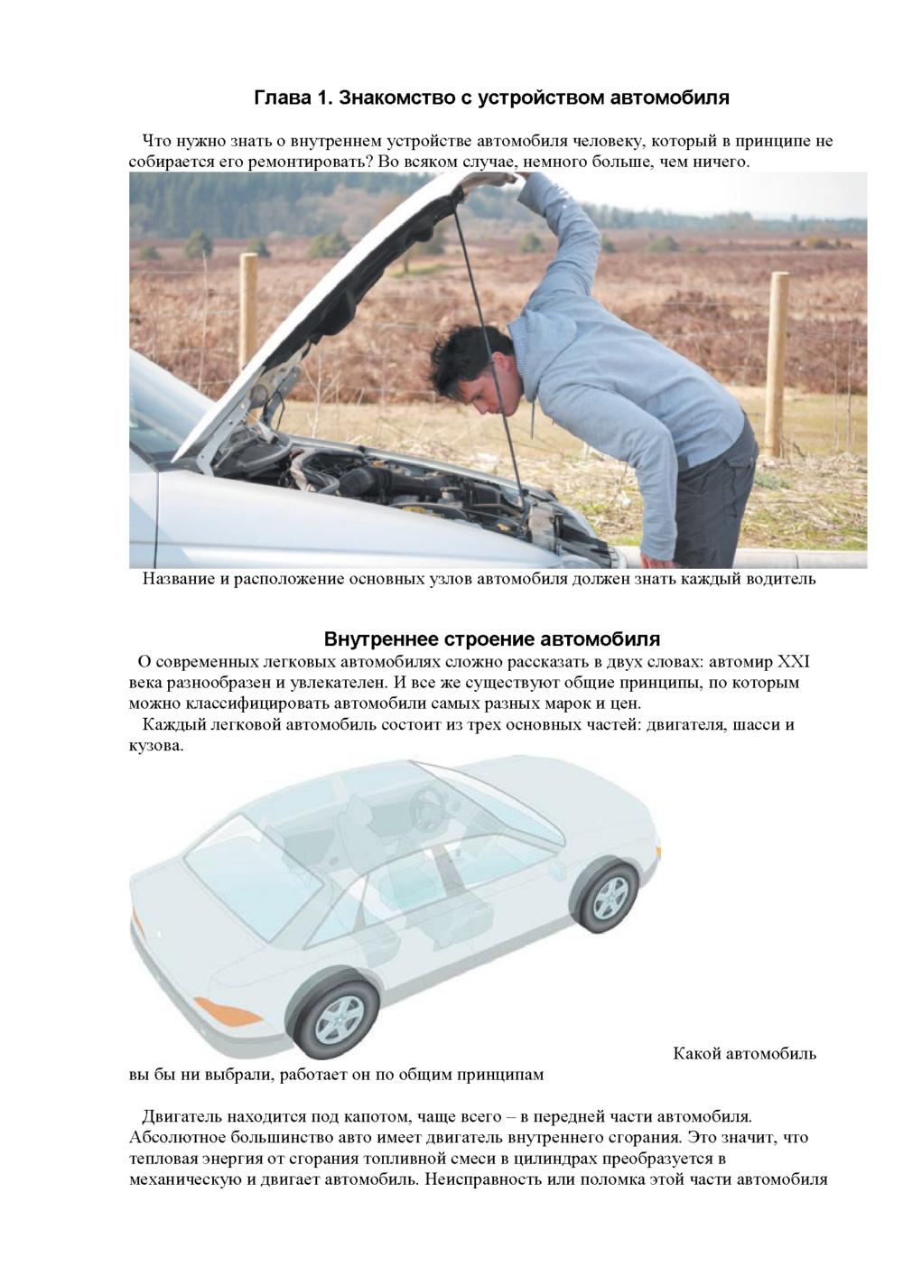 http://i2.imageban.ru/out/2013/12/01/98c01846754a50a82b72d8d5552fd059.jpg