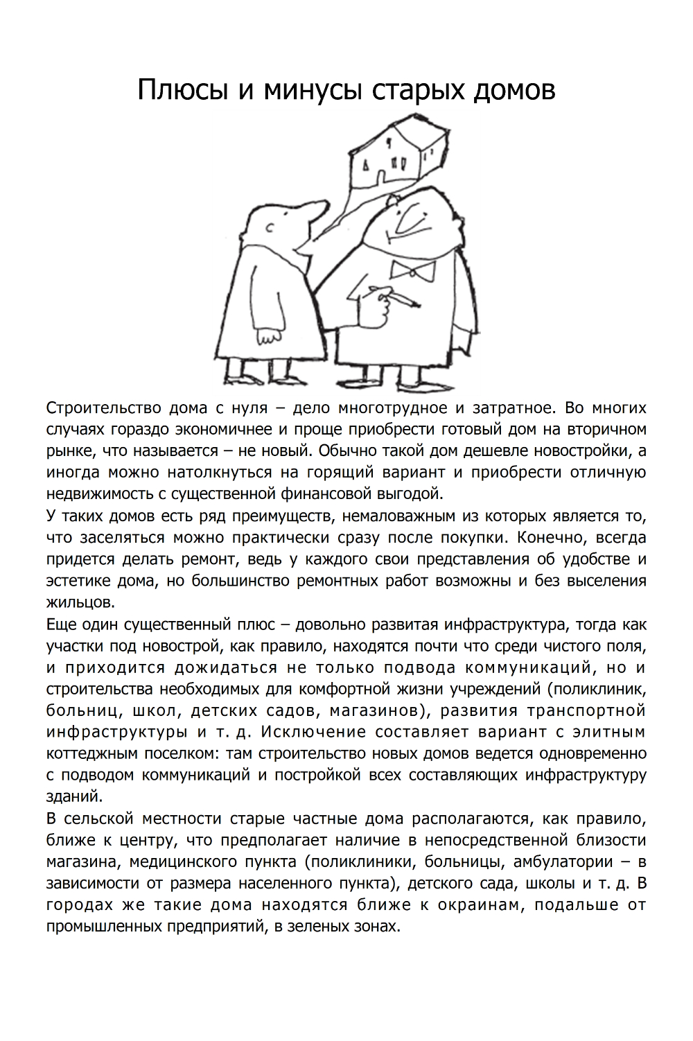 http://i2.imageban.ru/out/2013/12/03/4649859b3b578e7adf84b78ff1e112ae.jpg
