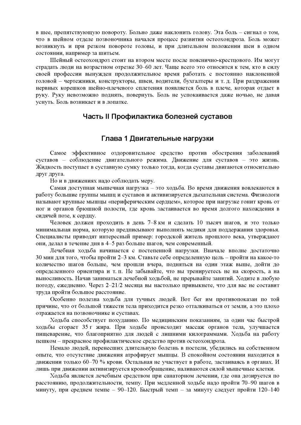 http://i2.imageban.ru/out/2013/12/03/c1a2a71ab5a58de77b5859311eb3732e.jpg