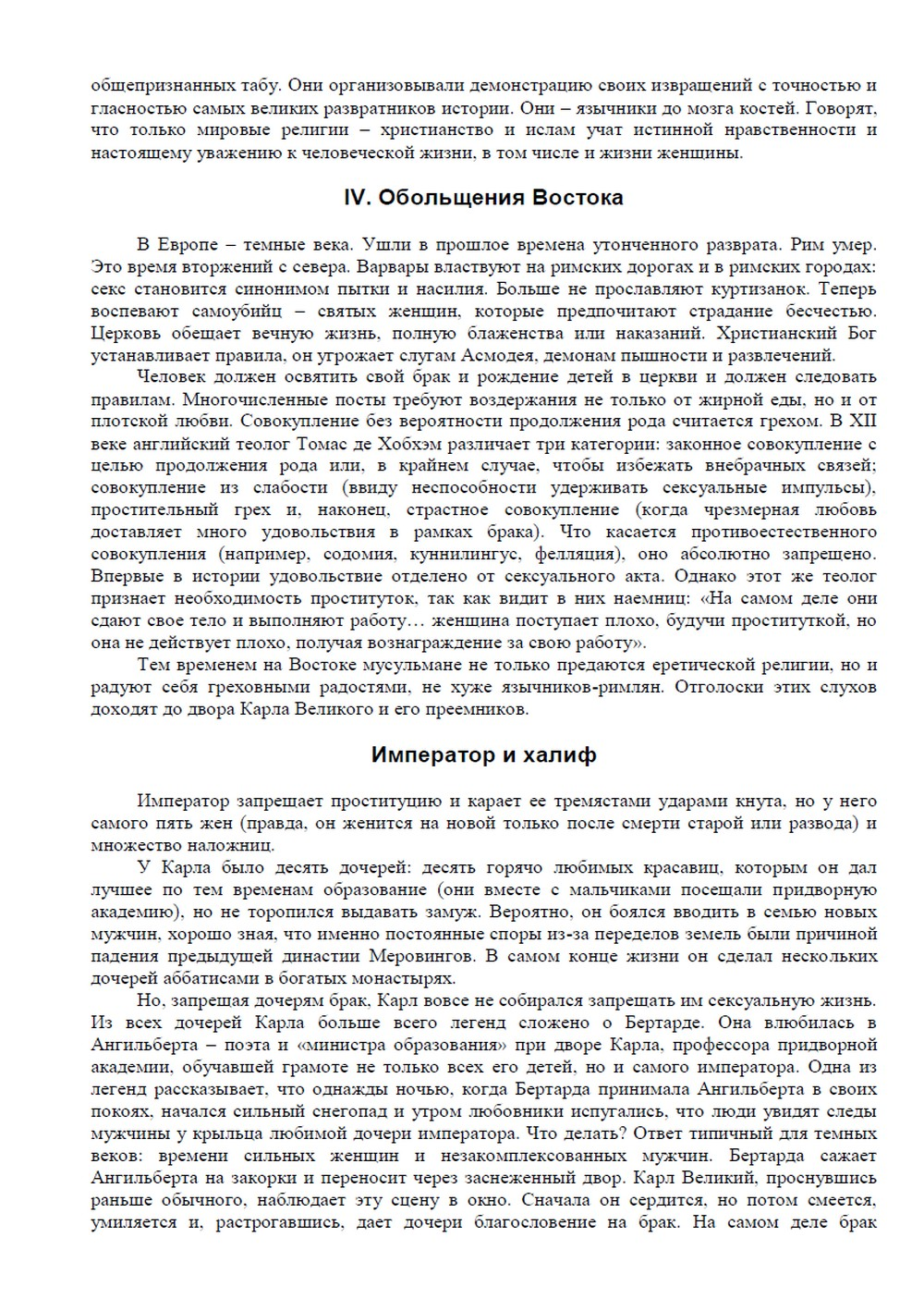 http://i2.imageban.ru/out/2013/12/04/587ed638b2abec3f6d71a53f675f3110.jpg