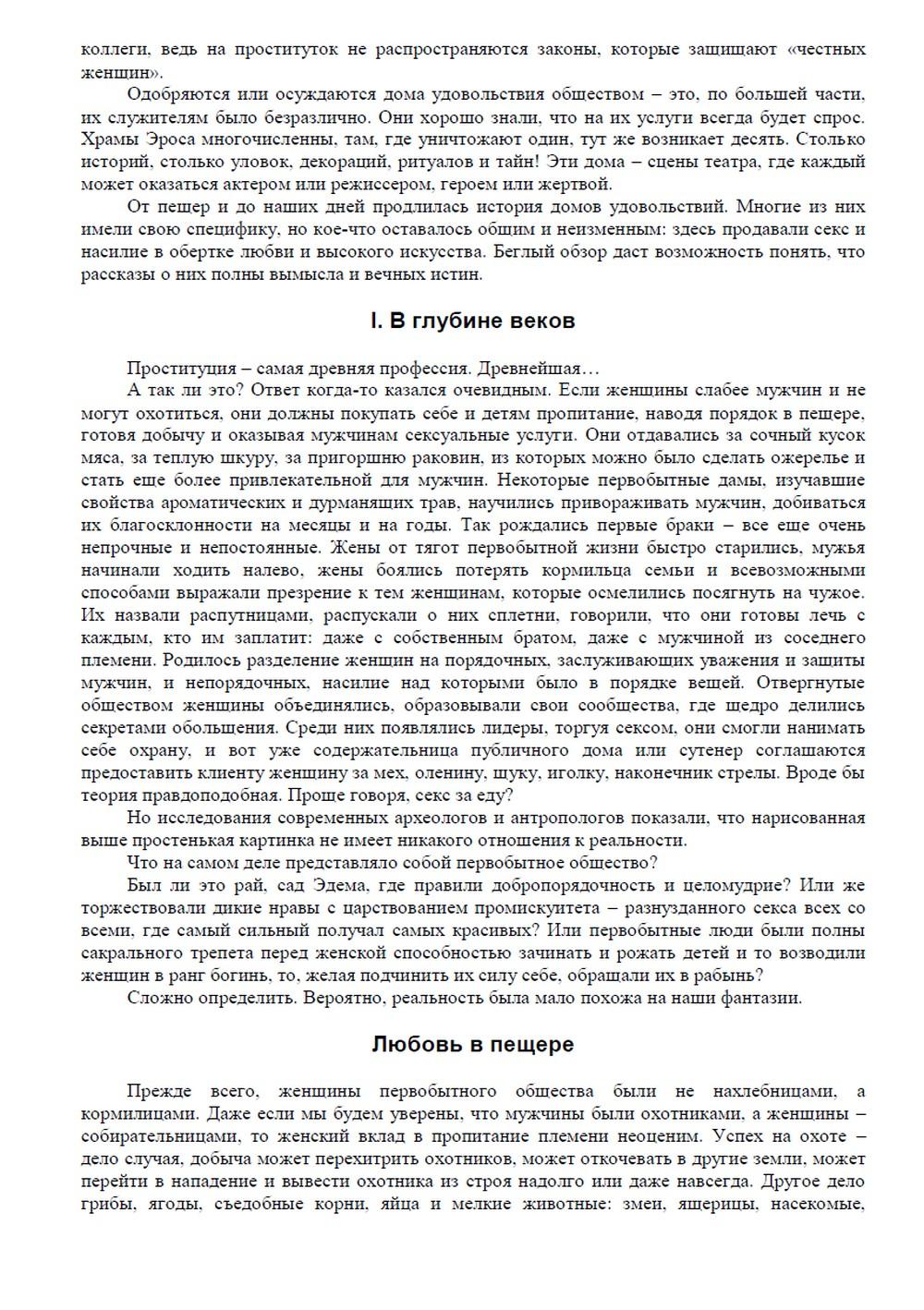 http://i2.imageban.ru/out/2013/12/04/dfc4319fbab9989c9e56ee5caa0f4074.jpg