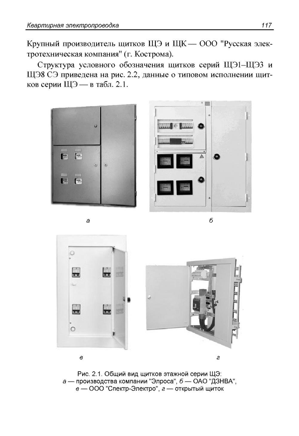 http://i2.imageban.ru/out/2013/12/05/3633b2ebdc16715d7e60704d5f1b474f.jpg