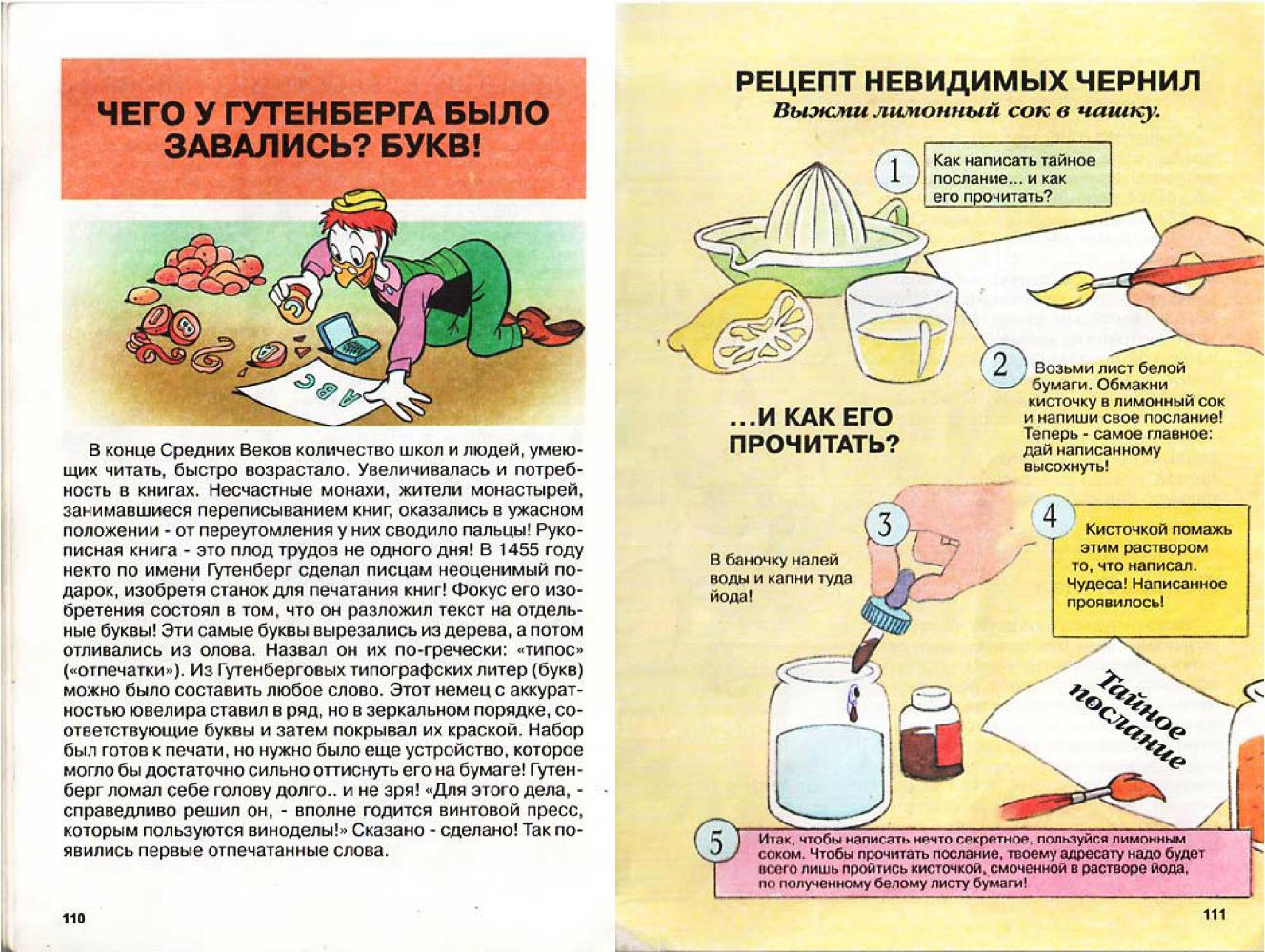 http://i2.imageban.ru/out/2013/12/06/973a455e15fa7f30e6c4792a0074e9d3.jpg
