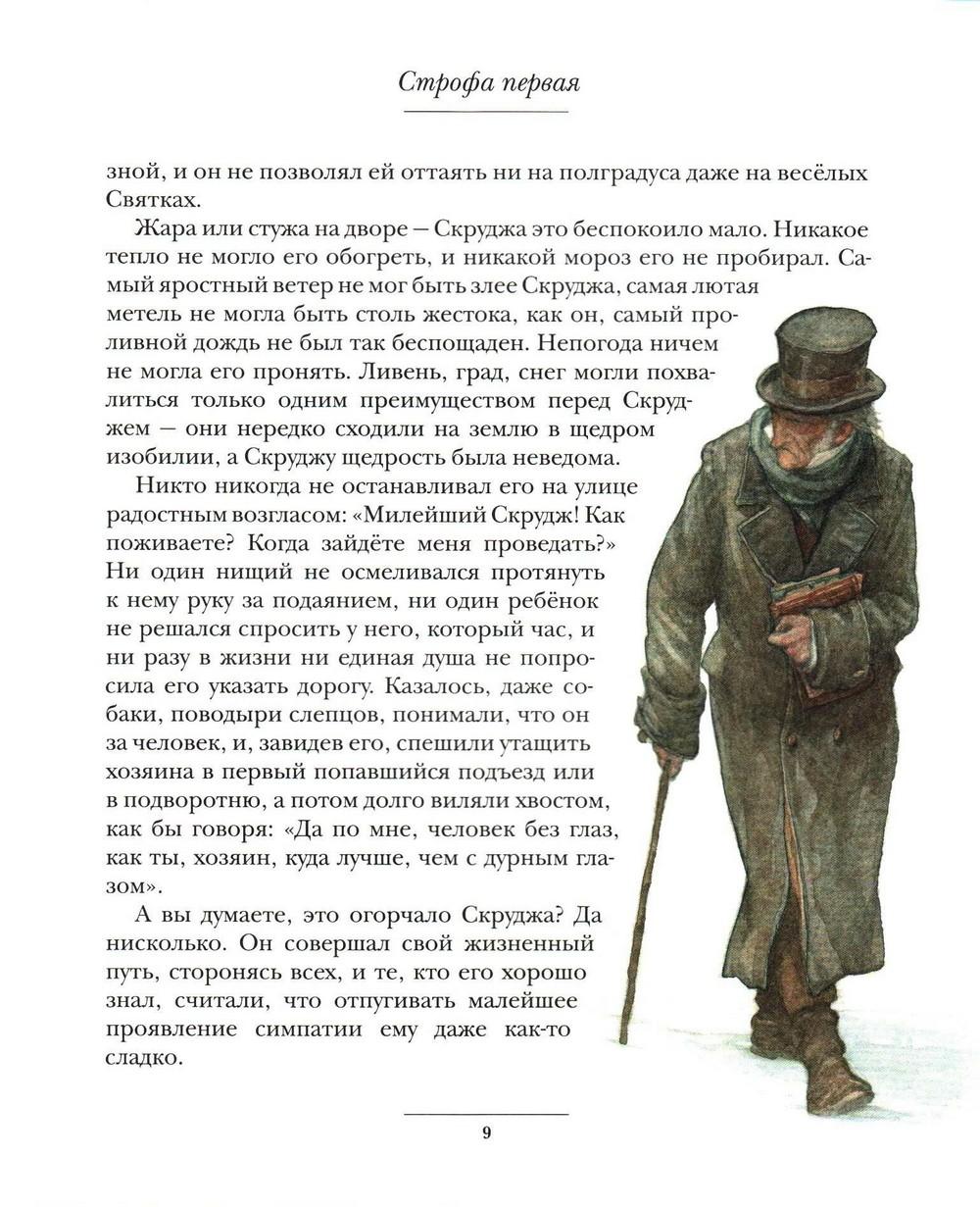 http://i2.imageban.ru/out/2013/12/06/dd59d0a9fdc312f4c914d18d546523d4.jpg