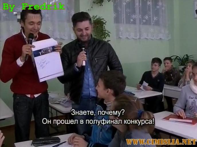 Moldova Are Talent [Season 1/Episode 9] [2013 / SATRip]