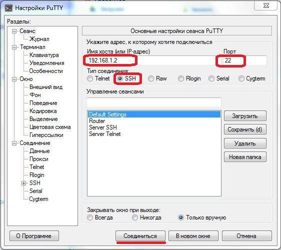Ошибка: Неверный пароль - Форумы ISPsystem com