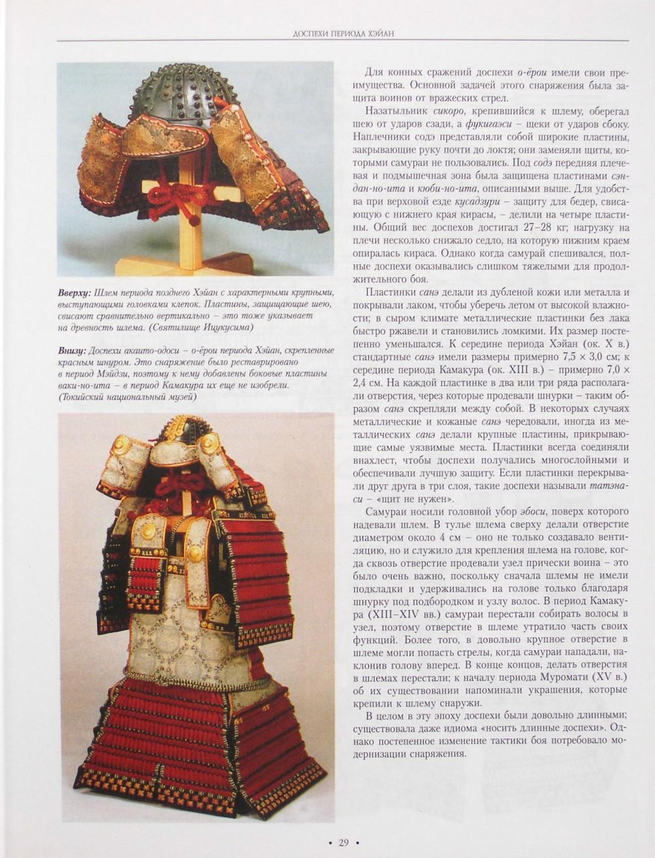 http://i2.imageban.ru/out/2013/12/08/9a8d7c2ccf2ab2f1b47cae1728426724.jpg